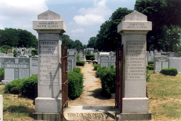 Entrance to the Old Konstantine Benevolent Society burial plot